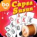 Capsa Susun ( Free & Casino ) 2.7.5 APK