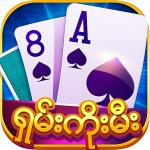 Shan Brother – Shan Koe Mee Game Online 1.21 APK