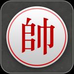 Chinese Chess – Best Xiangqi 1.0.37 APK