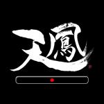 麻雀 天鳳 1.6.4 APK