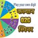 Kalyan O2C Spinner 1.2 APK