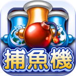 King of arcade fishing 1.0.3.5 APK