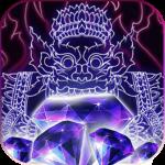Reahu Khmer 1.0 APK