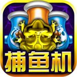 捕魚金手指-2019 Fishing Golden Finger,Arcade game