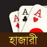 Hazari (হাজারী) – 1000 Points Card Game