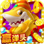 Fish Hunter(獵魚高手)