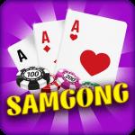 Samgong